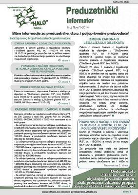 informatornov1-2014rs-01.jpg